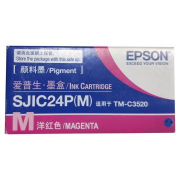 爱普生(EPSON)墨盒,SJIC24P(M)红色 (适用标签机TM-C3520)