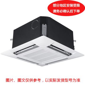 海尔 2P冷暖变频中央空调,天花机,KFRd-50QW,3级能效。一价全包