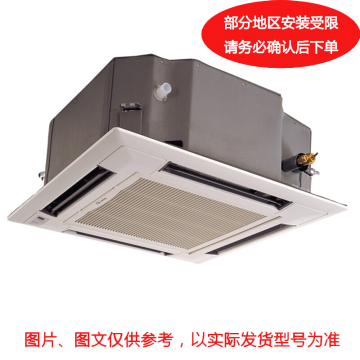 格力 2P冷暖定频中央空调,天花机,KFR-50TW,3级能效。一价全包