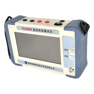新胜利/newvictor 手持式直流电阻测试仪,XSL8009S