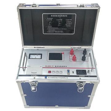 新胜利/newvictor 直流电阻快速测试仪,XSL8009-20A