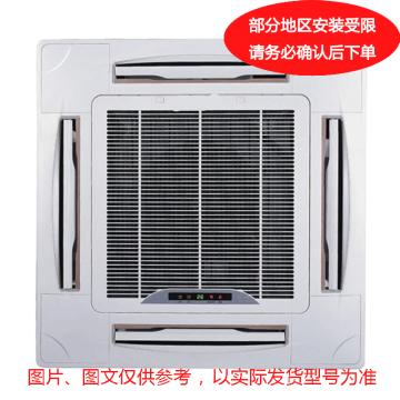美的 3P冷暖变频中央空调,天花机,KFR-72QW,2级能效。一价全包