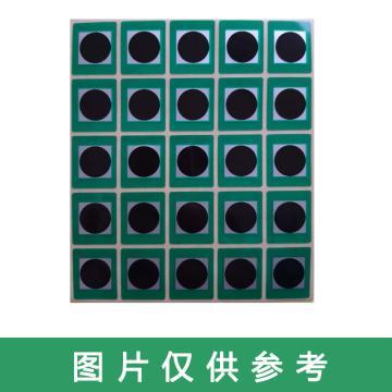 瀚群 可逆型测温纸,NCW2-65 30*26mm 16片/张