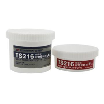 可赛新 耐磨涂层,TS216,10KG/组