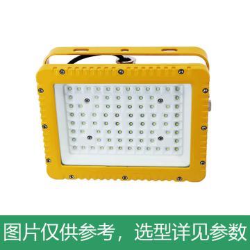 卓安照明 LED灯,ZBD111-150W,含U型支架,单位:个
