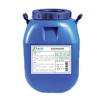 普尼奥 有机硅消泡剂,PX-122,25kg/桶