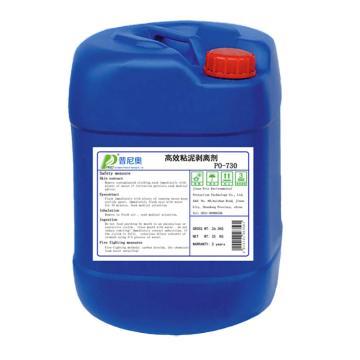 普尼奥 粘泥剥离剂,PO-730,25kg/桶