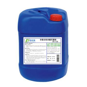 普尼奥 非氧化性杀菌剂,PO-710,25kg/桶