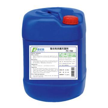 普尼奥 氧化性杀菌剂,PO-700,25kg/桶