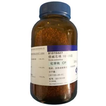 远光瑞翔 石英棉,100635262,零件号:PTTQD014,规格:300克/瓶,型号:H100、CH100