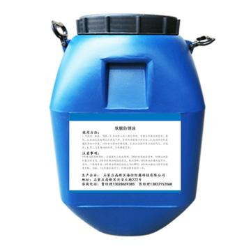 海怡防腐 防锈油,HY-RC-208,25kg/桶