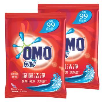奥妙(OMO)洗衣粉,深层洁净 1800克/袋,单位:包