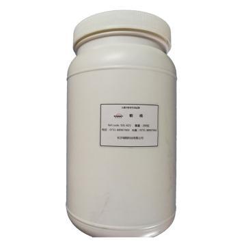 远光瑞翔 高纯还原铜,100635308,零件号:WGSJGT029,规格:200g/瓶