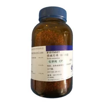 远光瑞翔 石英棉,100635311,零件号:WGSJGT031,规格:250g/瓶