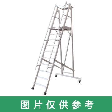 金锚 可移动铝合金平台,踏板数:6 额定载荷(KG):150 工作高度(米):1.55,AO130-106