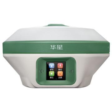 中海达/HI-TARGET 测量型GNSS接收机/RTK/GPS,华星A16
