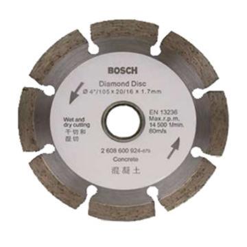博世云石片,105mm 节断式样混凝土(专业级), 2608600924