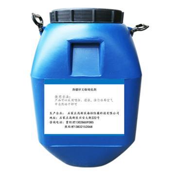 海怡防腐 镀锌无铬钝化剂,HY-RC-211,25kg/桶