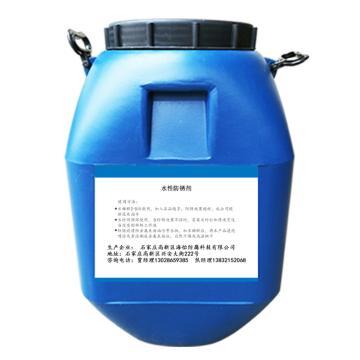 海怡防腐 水性防锈剂,HY-RC-201,25kg/桶