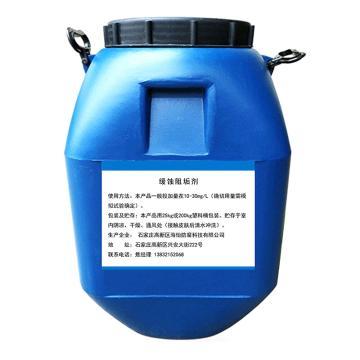 海怡防腐 缓蚀阻垢剂,HY-WT-225,25kg/桶