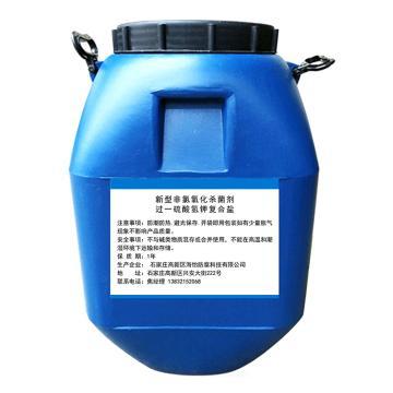 海怡防腐 新型非氯氧化杀菌剂,HY-WT-201,25kg/袋