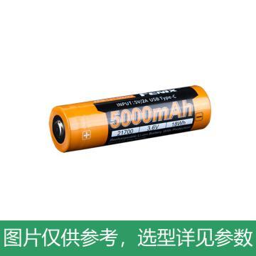 Fenix 21700锂电池,充电电池,3.6V,5000mAh,ARB-L21-5000U,Type-c充电口,单位:个