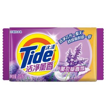 汰渍洁净熏香薰衣草香氛洗衣皂,202,g 单位:个