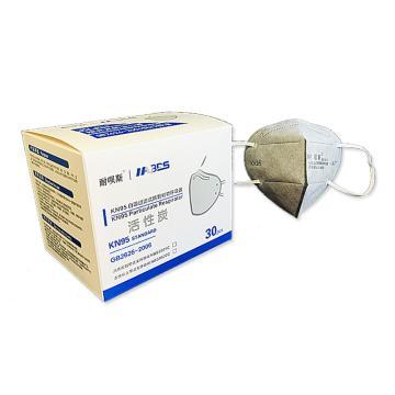耐呗斯 活性炭防护口罩,防尘及有机气体口罩,KN95 耳带式,NBS9501C,30个/盒