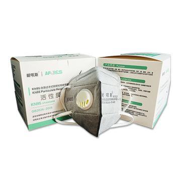 耐呗斯 活性炭防护口罩,防尘及有机气体口罩,KN95 带阀头带式,NBS9502VC,20个/盒