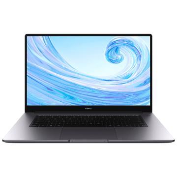 华为笔记本,MateBook B3-510 BBZ-WBE9 I7/8G/256GB/集显/MINI RJ45网口/TPM安全芯片/3年 灰色