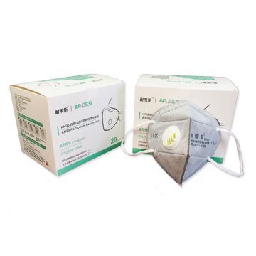耐呗斯 活性炭防护口罩,防尘及有机气体口罩,KN95 带阀耳带式,NBS9501VC,20个/盒