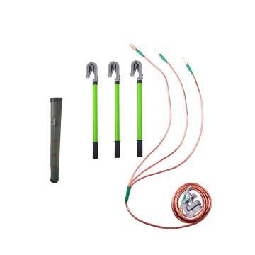 华泰 35KV接地线 1.5米双簧勾接地棒*3根 3*5+10米 25mm²软铜线 +一个接地夹 配1.3米接地线桶*1