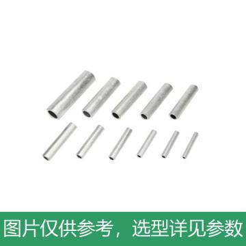凤凰 GL铝连接管,GL-25mm²,20个/包