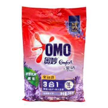奥妙 全自动含金纺馨香精华无磷洗衣粉 3KG/袋 单位:袋