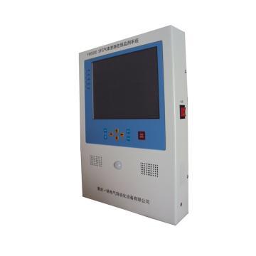 渝一铭电气 SF6气体泄漏在线监测报警系统主机,YM5000