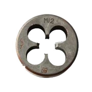 圆板牙,M10(M10*1.5)