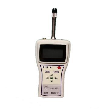 渝一铭电气 高精度SF6定量检漏仪,YM35