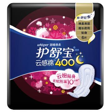 护舒宝卫生巾,甜睡云感棉柔400贴身6片卫生巾(包)