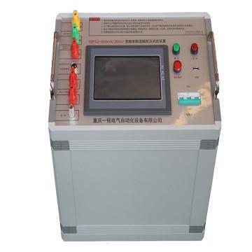重庆一铭电气 变频谐振耐压试验装置,YBPXZ-108