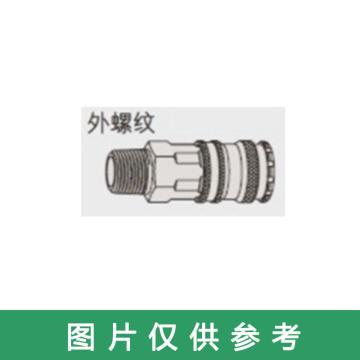 """塔夫TAFFTOOL 气动快速接头 外螺纹PT1/4"""" 碳钢母头,3342210"""