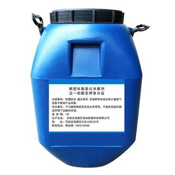 海怡防腐 新型非氯氧化杀菌剂,HY-WT-201,25kg/袋,25倍数起订