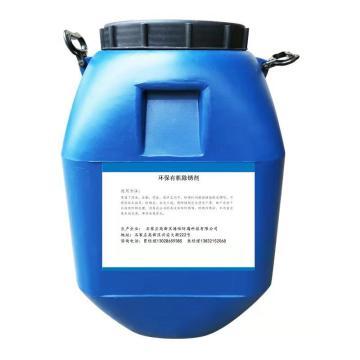 海怡防腐 除锈剂,HY-RC-202,25kg/桶,25倍数起订