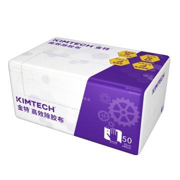 金佰利 高效除胶布,76426 KIMTECH 金特 50张/包 20包/箱 单位:箱
