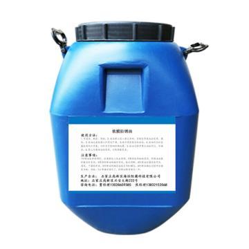海怡防腐 防锈油,HY-RC-208,25kg/桶,25倍数起订