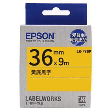 爱普生 标签色带,标签纸黄底黑字36mm LK-7YBP 单位:个