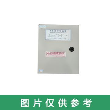 长春锅炉仪表 电源器,B69H-32/2-W03BY