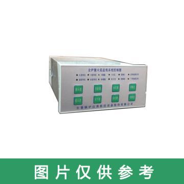 长春锅炉仪表 现场控制单元,TG-2308CT