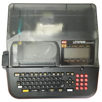 MAX 号码管打印机,LM-550A/PC