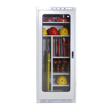 华泰 HT-004普通电力安全工具柜 电力安全工器具柜 2000*800*430mm 1.5mm厚