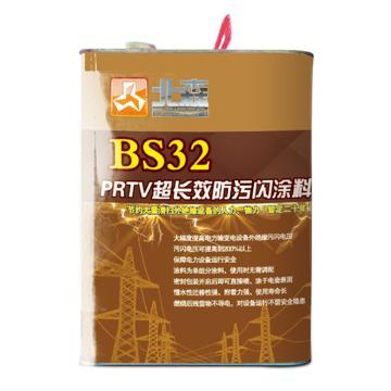 北森 PRTV长效防污闪涂料,BS32,5kg/桶